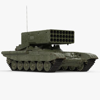 russian multiple rocket launcher 3d 3ds