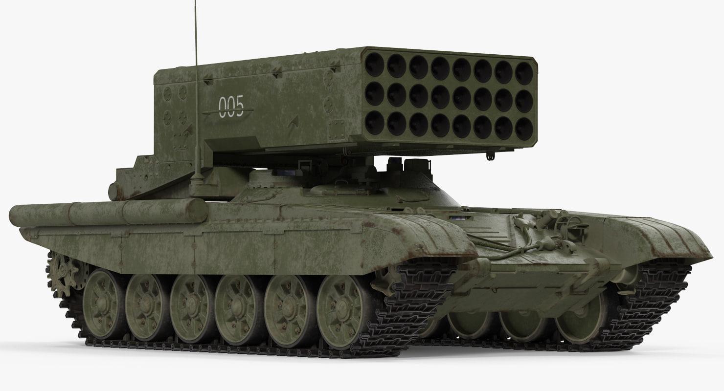 russian multiple rocket launcher 3d 3ds