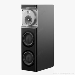 floorstanding bowers wilkins lr 3ds