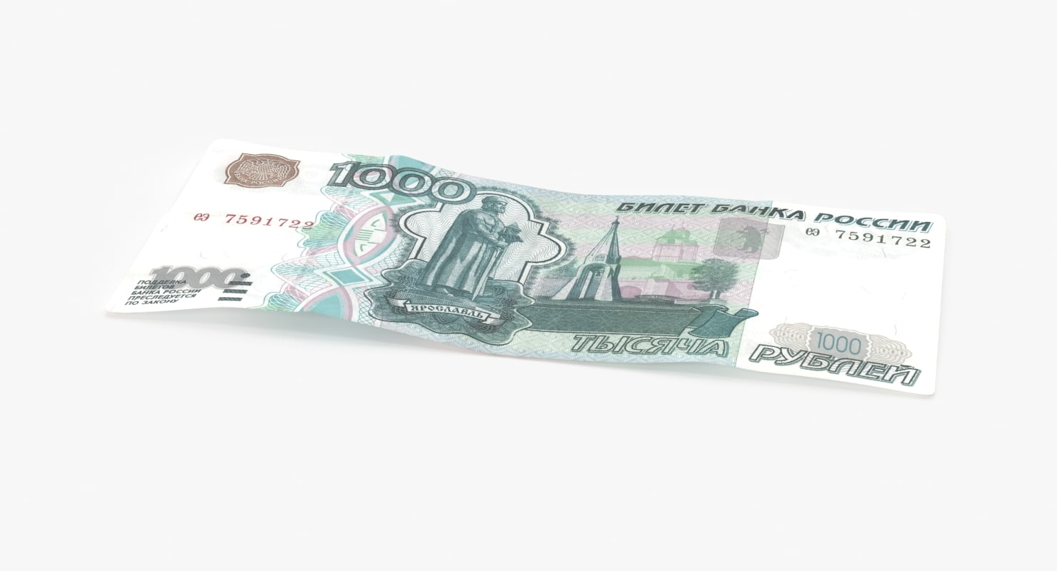 3d 1000 ruble note single