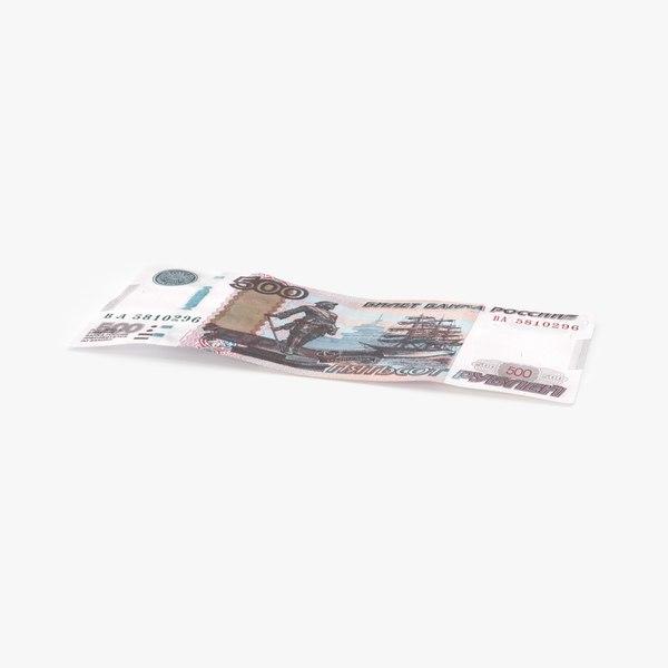 500 ruble note single max