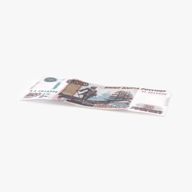 500 ruble note single max
