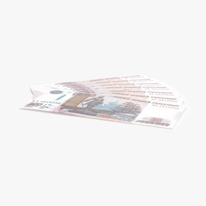 max 500 ruble note fanned