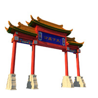 chinatown archway 3d max