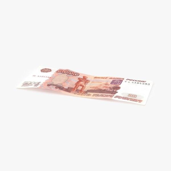 5000 ruble note single 3d model