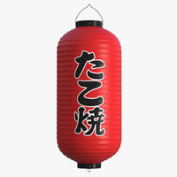 japanese paper lantern lights 3d model