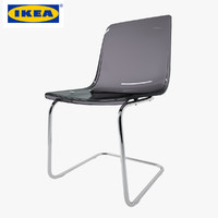 IKEA chair Tobias set 3 colours
