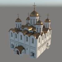 Dormition Cathedral Vladimir