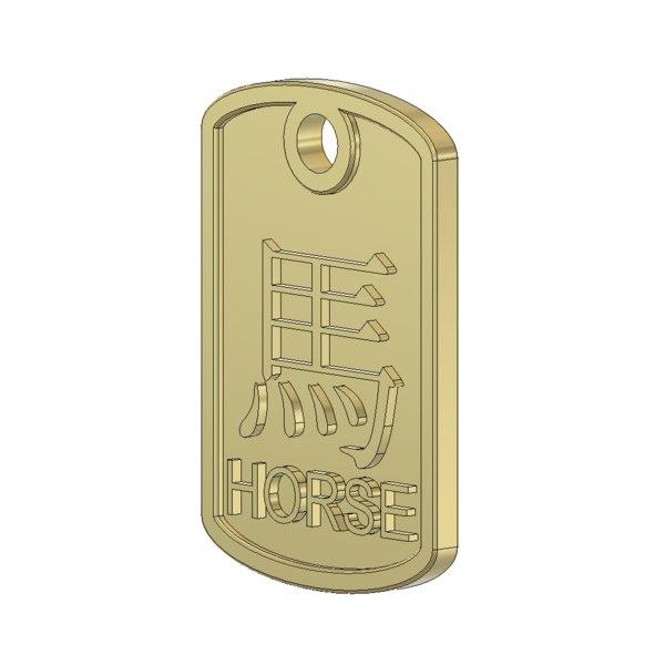 3ds horse zodiac pendant