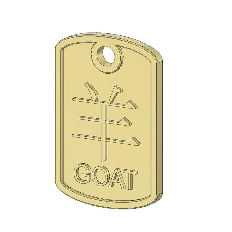goat zodiac pendant dwg