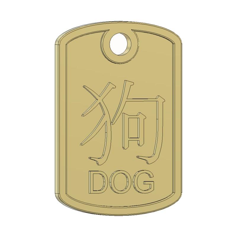 dog zodiac pendant dwg