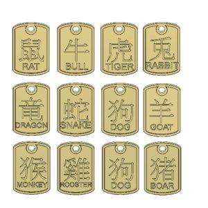 zodiac pendants 3d wrl