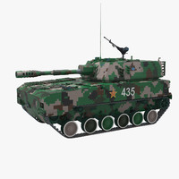 China PLZ-07 Self-Propelled Artillery
