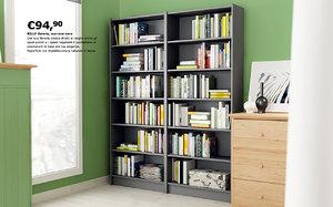 3d model of ikea bookcase billy books