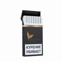 opened cigarettes esse golden 3d model