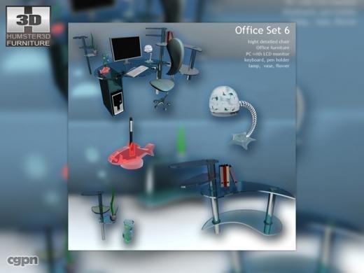 office set 6 3d max