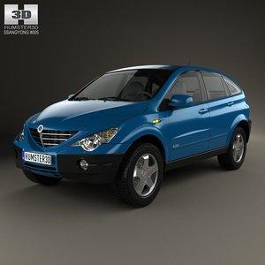 3ds car 2008 5