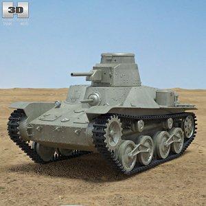 3d model of ha-go type 95