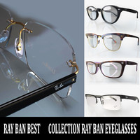 ban eyeglasses 3d 3ds