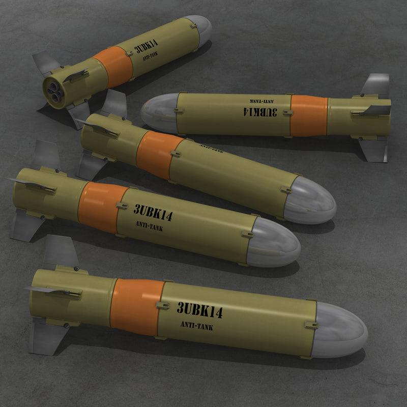 anti-tank missile obj