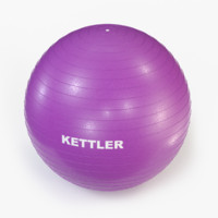 kettler exercise ball 3d model