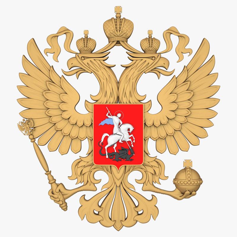russian coat arms 3d max