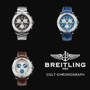 3d breitling colt chronograph