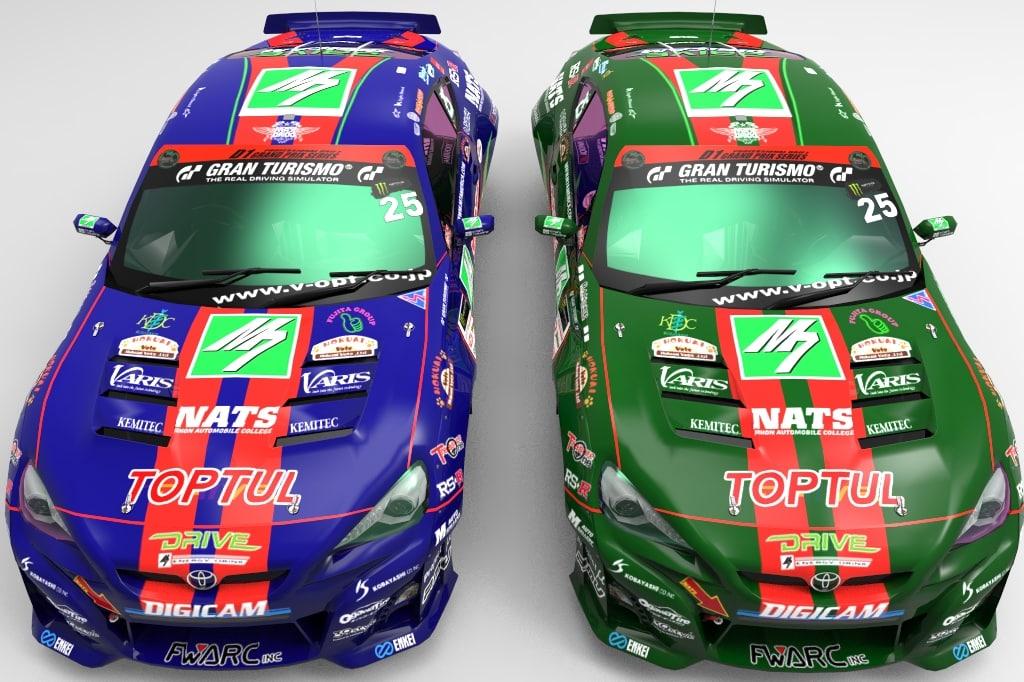 car d1 fbx