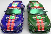 Car D1 Racing