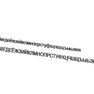 3d model russian alphabet