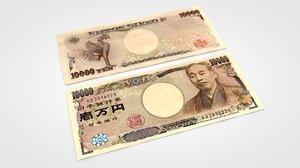 10000 yen 3d c4d