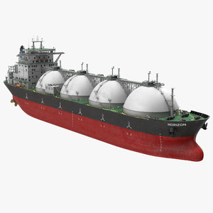 gas carrier ship max