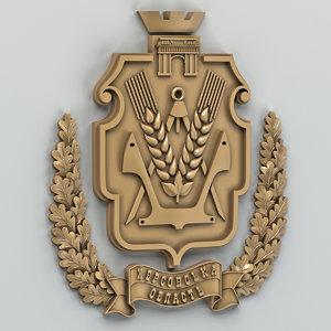 max kherson region