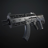 double-barreled assault rifle 3d model