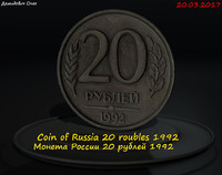 coin russia 20 roubles 3d max