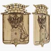 3d model coat arms