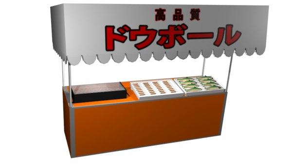 3d model japanese street vendor