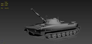 max pt 76 military tank