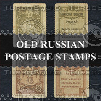 Old Russian Postage Stamps Set - 01
