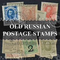 Old Russian Postage Stamps Set - 02