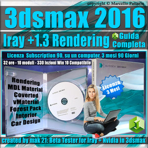 Iray + Upgrade 1.3 in 3ds max 2016 Guida Completa, Versione 3 mesi Subscription 1 Computer