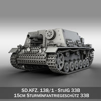StuIG 33B - Self-propelled heavy Infantry Gun