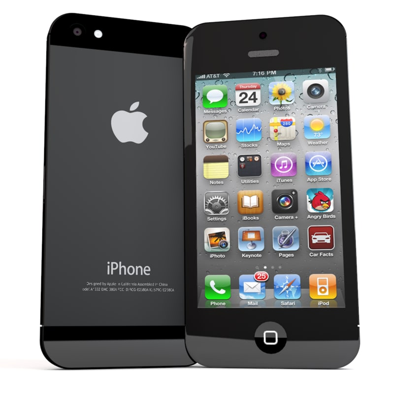iphone 5 3d 3ds