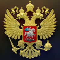 Gerb Russia HD
