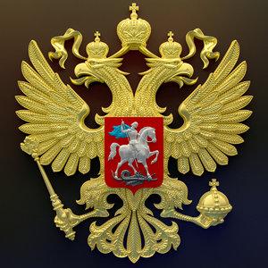gerb russia 3D model