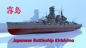 3d model japanese wwii