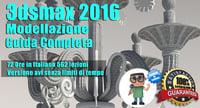 Corso 3ds max 2016 Modellazione Guida Completa Avi