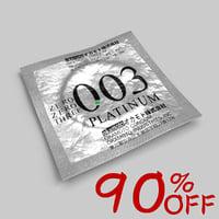 condom 3d obj