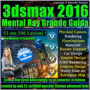 Corso 3ds max 2016 Mental Ray Grande Guida Subscription 1 Computer