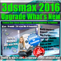 Corso 3dsmax 2016 Upgrade What's New   Locked Subscription, un Computer.